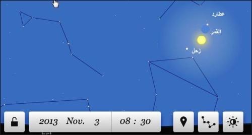Snap 2013-11-02 at 21.27.00